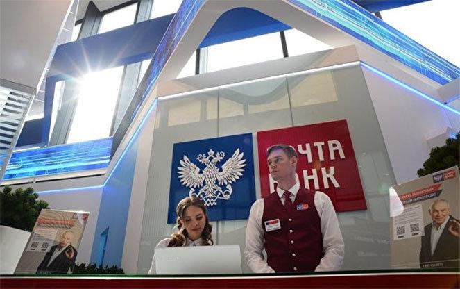 О вкладах в «Почта Банке»