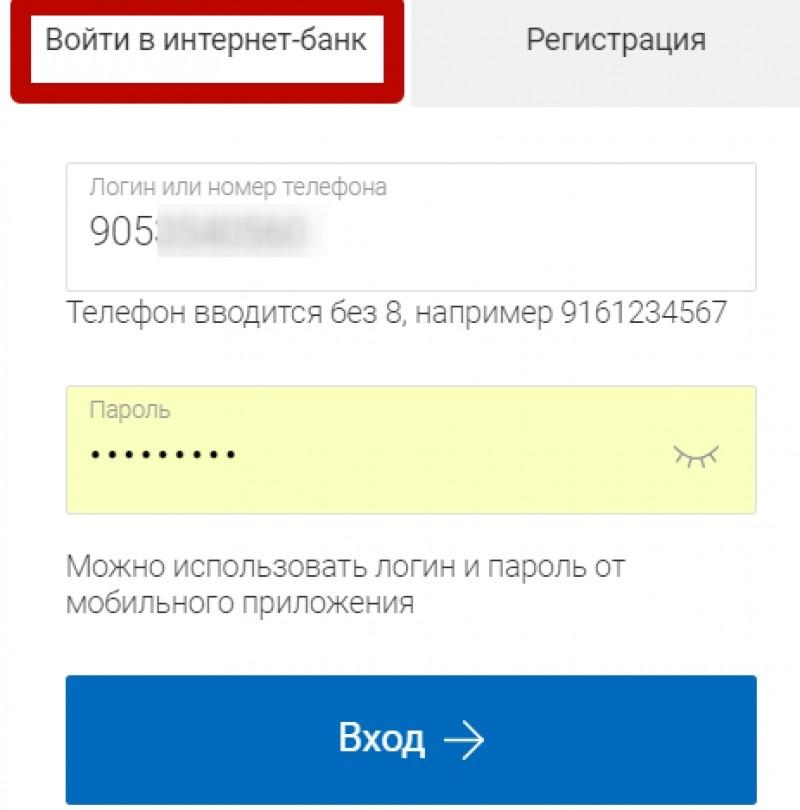 Получить виртуальный номер телефона для регистрации