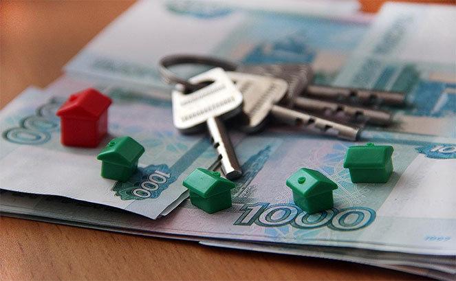 Берем ипотечный кредит