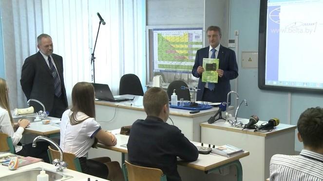 Виртуальная школа Сбербанка для руководителей