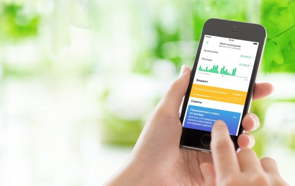 Услуга «Мобильный банк» от Сбербанка