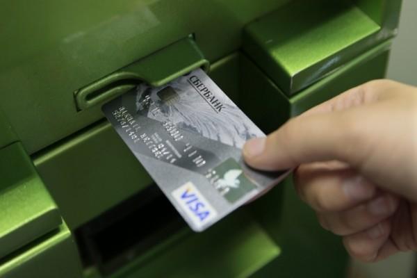 Как получить бонусы на карту Сбербанка