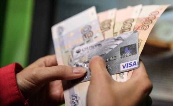 Пример кредитной карты Сбербанка