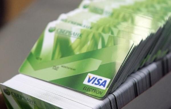 Линейка кредитных карт Сбербанка