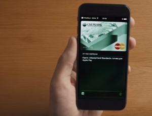 Смартфон и банковская карта готовы для использования в системе Apple Pay