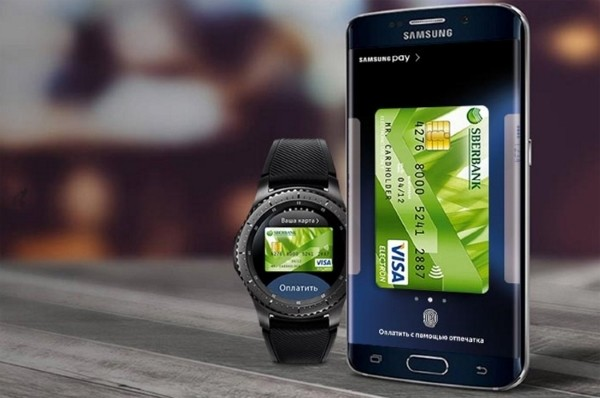 Сервис Samsung Pay с Visa