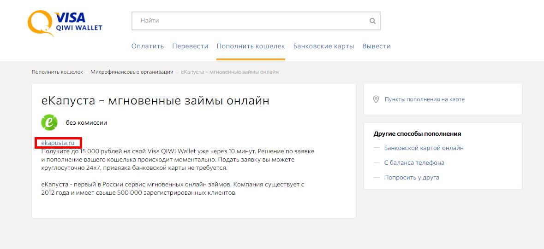 Восточный банк официальный сайт кредит наличными