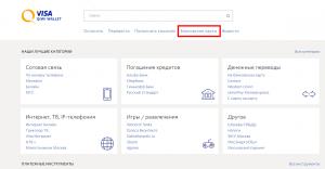 Изображение - Как заказать карту киви бесплатно bankovskie_karty-300x156