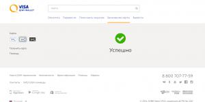 Изображение - Как заказать карту киви бесплатно uspeshno_qvc-300x150