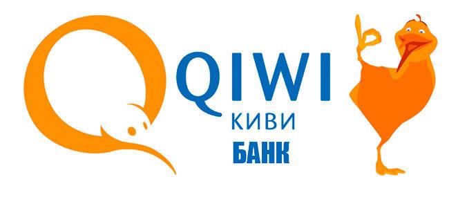 QIWI- банк