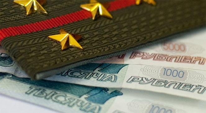 Изображение - Способы проверить накопления по военной ипотеке по регистрационному номеру nakopleniya-po-voennoj-ipoteke1