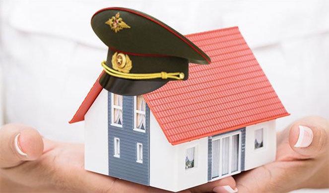 Изображение - Способы проверить накопления по военной ипотеке по регистрационному номеру nakopleniya-po-voennoj-ipoteke2