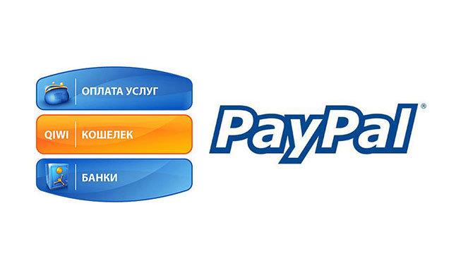 Пополнение PayPal через QIWI