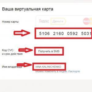 Как перевести деньги с виртуальной карты яндекс деньги на карту сбербанка