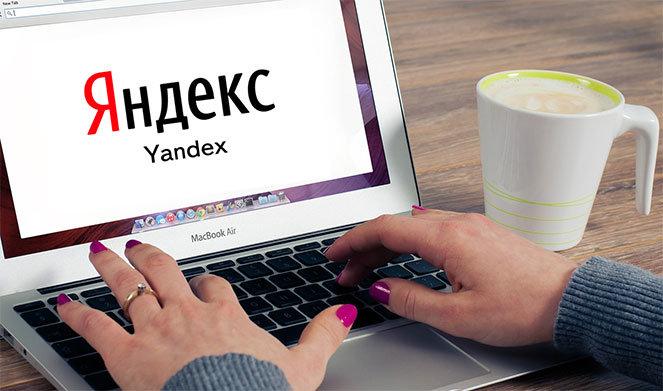 Изображение - Что делать, если не приходят деньги на яндекс кошелек kontrol-scheta1