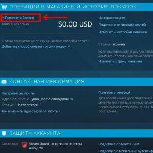 Изображение - Как перевести деньги с яндекс деньги на стим popolnit-300x300