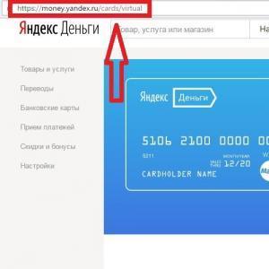 Взять кредит онлайн на 6 месяцев