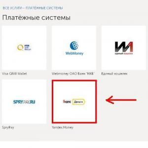 Пункт «Yandex.Money»