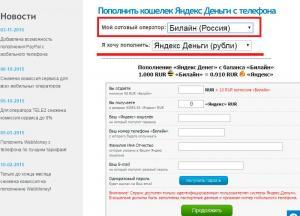 Изображение - Как пополнить счет мобильного телефона с карты яндекс деньги beeline-popolnit-ym-300x216