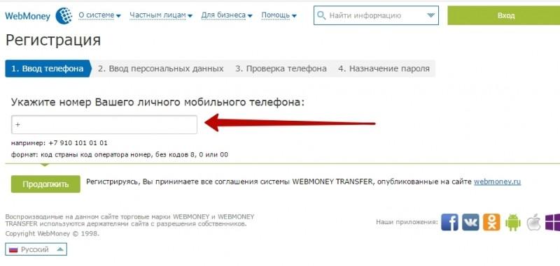 webmoney украина входтинькофф кредит на бизнес с нуля онлайн связь