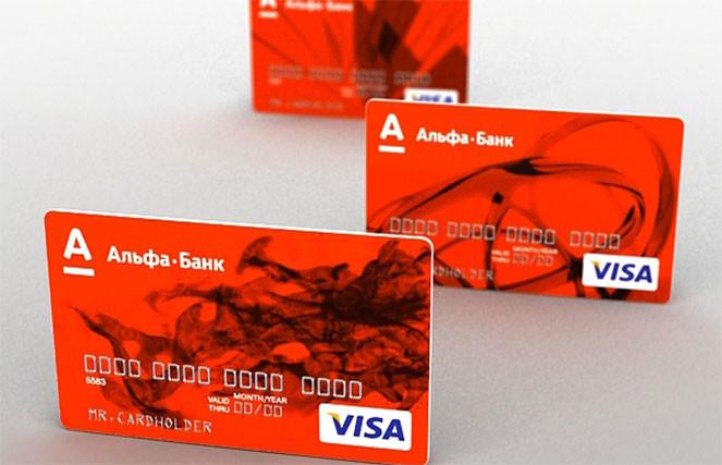 кредитная карта сбербанк альфа банк drkfls