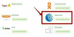 Изображение - Пополнение вебмани с банковской карты sber-wm-300x149