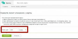 Изображение - Пополнение вебмани с банковской карты ustanovit-limit-300x149
