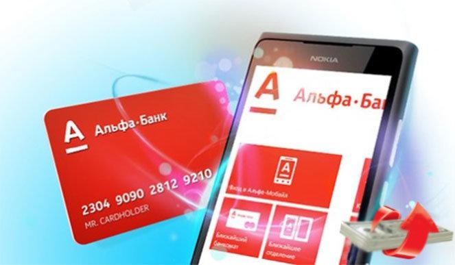 расчёт кредита в сбербанке baikalinvestbank-24.ru