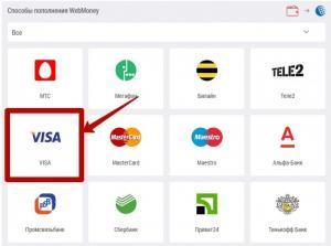 Изображение - Пополнение вебмани с банковской карты wsim-type-karty-300x223