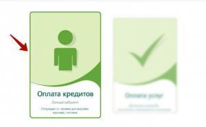 отп банк личный кабинет оплатить кредит онлайн по номеру договора