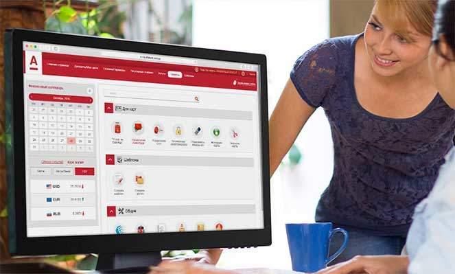 альфа банк бизнес онлайн номер телефона самые новые мфо с 100 одобрением онлайн