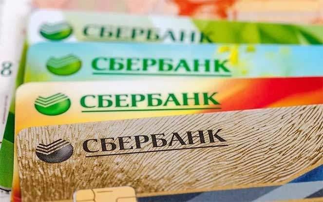 Изображение - Какие акции по ипотеке есть в сбербанке в 2019 году kakie-akcii-provodyatsya-v-sberbanke1
