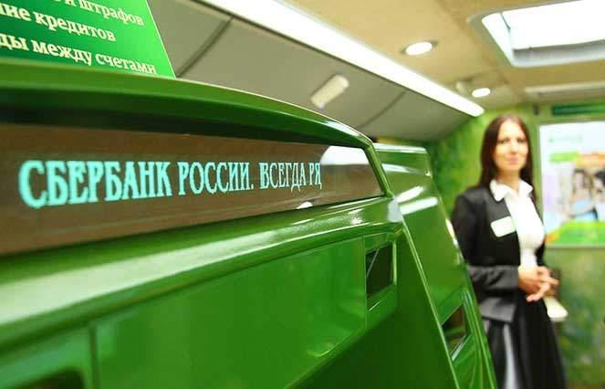 Изображение - Какие акции по ипотеке есть в сбербанке в 2019 году kakie-akcii-provodyatsya-v-sberbanke3