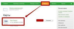 Изображение - Как узнать номер отделения сбербанка по номеру карты so-razdel-karty-300x120