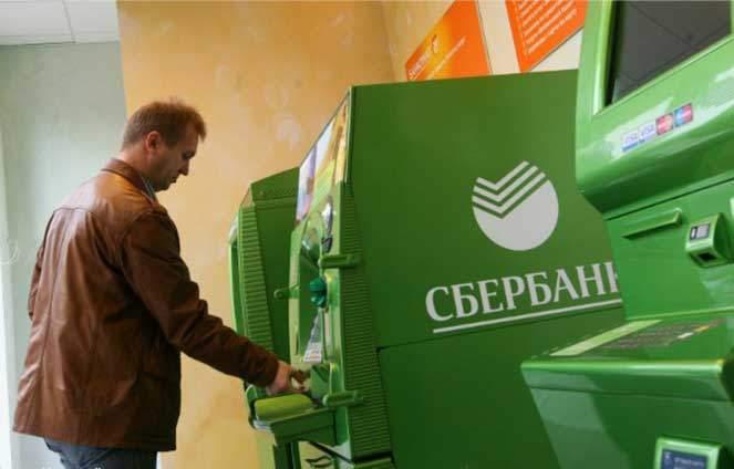 Изображение - Как посмотреть поступления на карту сбербанка онлайн kak-posmotret-postupleniya-deneg-na-kartu-sberbanka-onlajn1