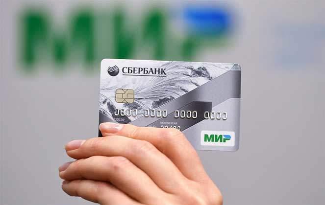 сколько дней рассматривают заявку на кредит