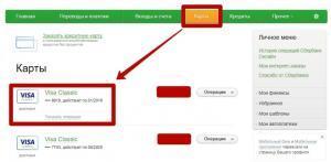 Изображение - Как посмотреть поступления на карту сбербанка онлайн vybor-karty-300x147