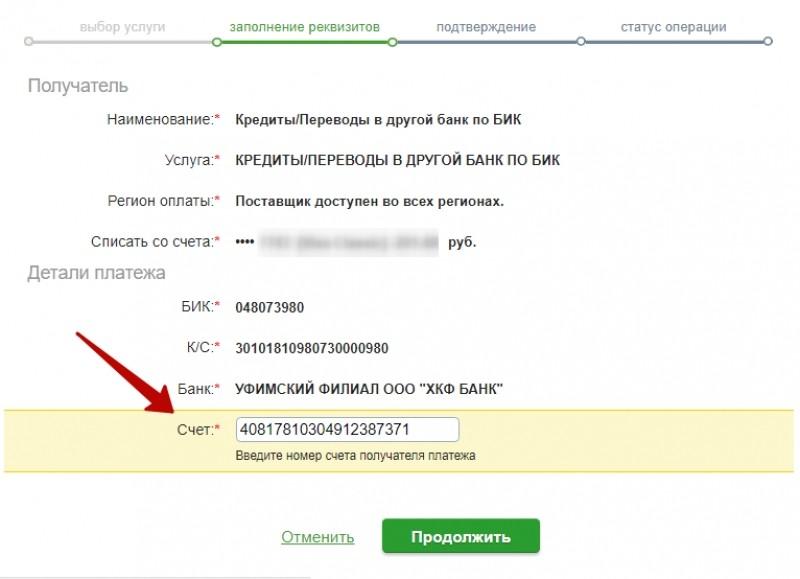 официальный сайт хуавей в россии прошивки