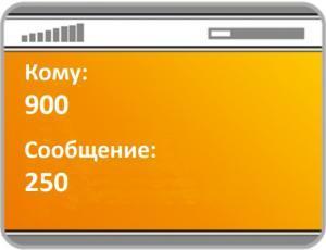 Оплата своего телефона
