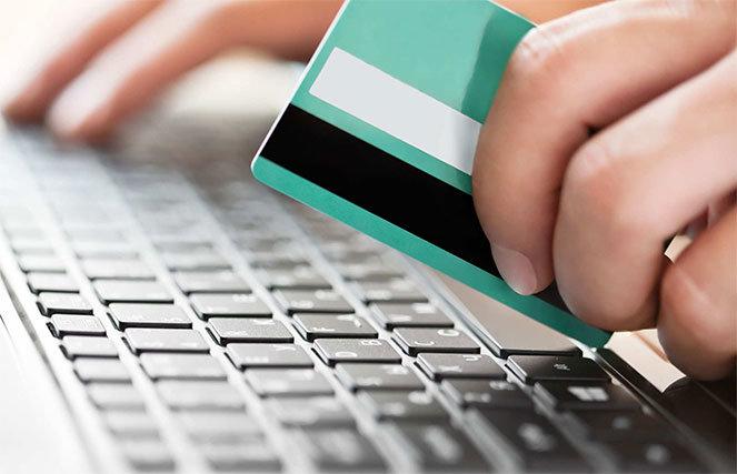 заплатить за кредит онлайн почта банк занять деньги под