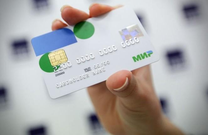 Премиальная карта MasterCard от Сбербанка
