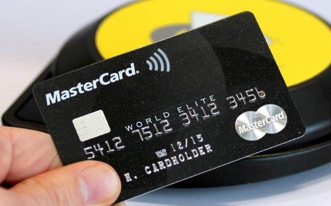 Платежная карта MasterCard от Сбербанка